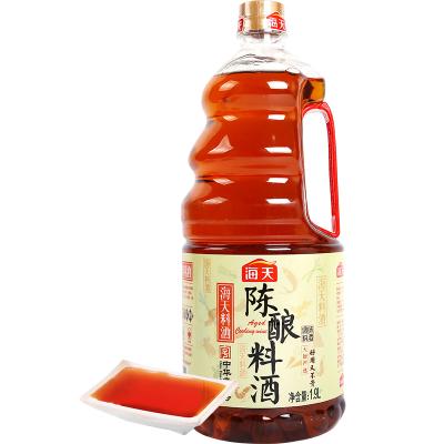 【2件9折】海天陈酿料酒1.9L烹饪黄酒 餐饮大瓶装家用牛羊肉海鲜去腥解膻料酒 增鲜炒菜烹粮食酿造