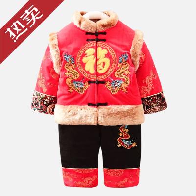 迪士尼官方男宝宝唐装套装汉服民族风1-2-3岁男童冬装加厚棉衣喜庆过年衣服小孩子的