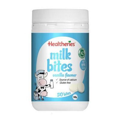 新西蘭直郵 Healtheries 寶寶嬰幼兒高鈣牛奶片兒童補鈣零食多種口味 牛奶片香草味 50粒 1瓶