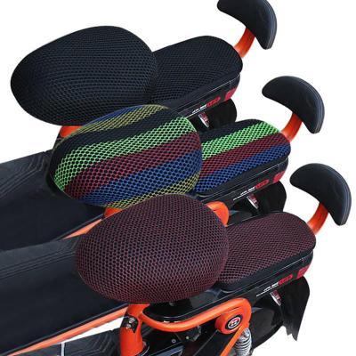 適用于電動車座套電動兩輪車車座套電動自行車車座墊子罩子夏疏水前車座套子 藍色圓頭前座套