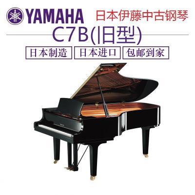 【二手A+】雅馬哈三角鋼琴 YAMAHA C7A C7B C7E C7B(舊型)1975-1979年227長度 櫻桃木色