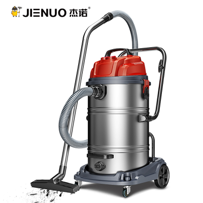 杰諾工業吸塵器大功率大型桶式干濕兩用商用酒店賓館洗車場工廠309-70L標準版 3200W