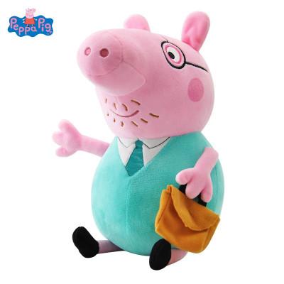 小豬佩奇Peppa Pig毛絨玩具-豬爸 30cm