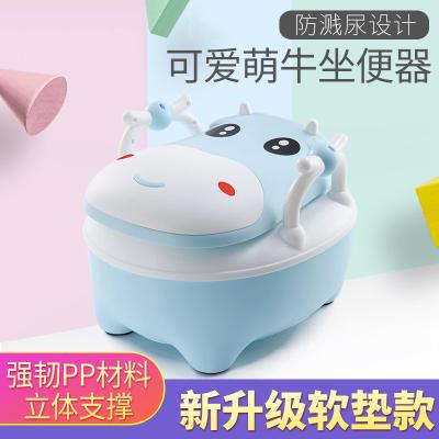 兒童馬桶坐便器男孩女寶寶小孩嬰兒幼兒便盆尿盆智扣加大號廁所座便器 【經典款】天藍色