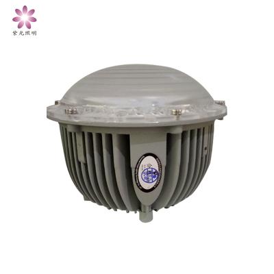紫光照明(Purple Lighting)GF9035-L30W LED泛光燈