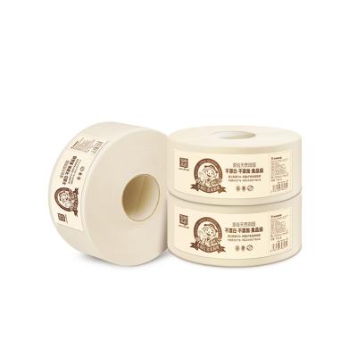 泉林本色 大盤紙 衛生卷紙 3層700g克3卷裝 公用廁紙 大卷衛生紙 本色紙