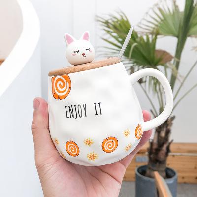 【可定制企業LOGO】馬克杯辦公室創意喝水陶瓷杯子帶蓋帶勺大容量390ml