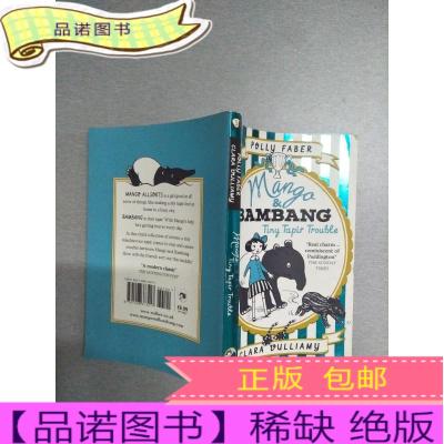 正版九成新Mango & Bambang: Tiny Tapir Trouble
