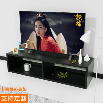 妙旭電視墊高架電視柜加高顯示器增高架機頂盒收納置物架底坐支架定制