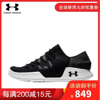 安德玛/Under Armour UA SPEEDFORM AMP 3.0 男子健身室内鞋综合训练鞋 3020541
