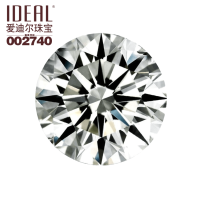愛迪爾珠寶IDEAL 0.5克拉鉆石 裸石F色 凈度SI1 3EX切工 GIA證書50分裸鉆 可定制婚戒投資 50分