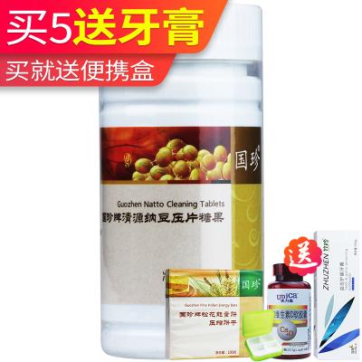 【2瓶券減10元】國珍清源納豆壓片糖果 0.8克×90粒/瓶