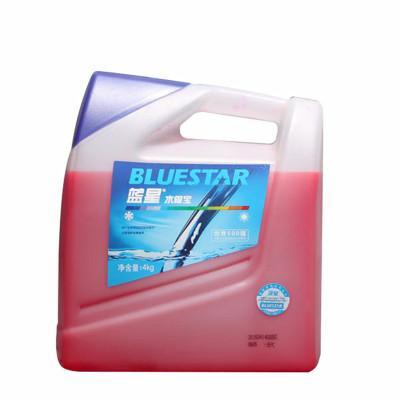 藍星(BLUESTAR)不凍液紅色汽車防凍液水箱寶-35度發動機冷卻液4KG