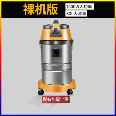 吸塵器家用洗車大功率古達商用吸水機大吸力工業30升1500W BF501裸機版(限購一臺)多拍不發貨