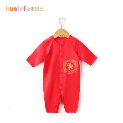 抹炫(MOXUAN)婴儿衣服红色宝宝连体衣夏季薄款儿满月服百天百岁空调服狗年