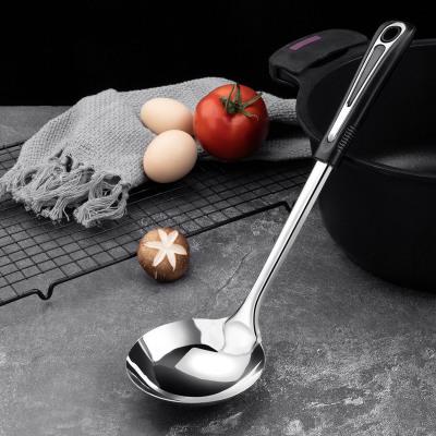 美廚(maxcook) 湯勺 不銹鋼湯勺勺子 月之星系列 MYX-02
