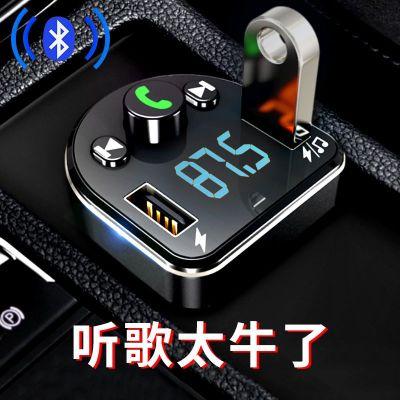 邁古(MG)【4.8A升級增強版】車載藍牙MP3播放器多功能轉換器汽車音響充點煙器一拖二充電器