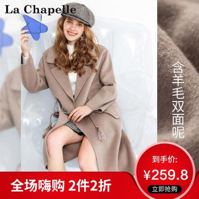 拉夏貝爾Puella秋冬新韓版chic寬松顯瘦收腰雙面呢大衣女20010942