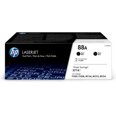 惠普(HP)CC388AD黑色硒鼓双支装