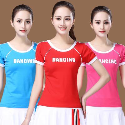 2020廣場舞上衣女短袖夏新款舞蹈服裝健身裙運動褲演出服跳舞衣服