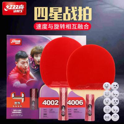 紅雙喜DHS 四星雙面反膠 狂飆套膠成品球拍乒乓球拍 4002/4006