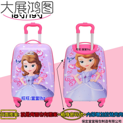 双面图案儿童旅行箱18寸女童小学生行李箱19寸密码锁卡通拉杆箱
