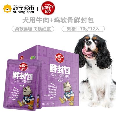 Wanpy頑皮鮮封包犬用牛肉雞軟骨鮮封包70g*12入狗濕糧狗狗罐頭零食拌飯