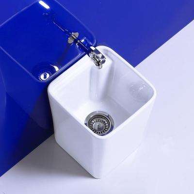 迷你洗拖把池CIAA30cm小號拖布池陶瓷陽臺墩布池衛生間地盆拖帕家用