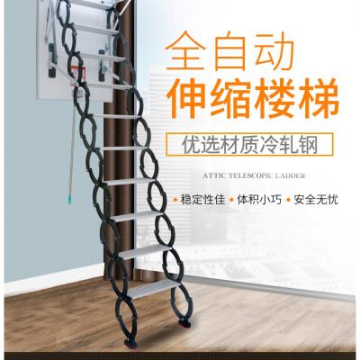 阁楼伸缩楼梯定制复式家用室内外复式跃层钢木折叠隐形升降梯子 高配电动隐形款碳钢