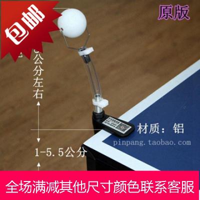 乒乓球练球器 练习器 训练器 发球机 手法动作定型 基础版
