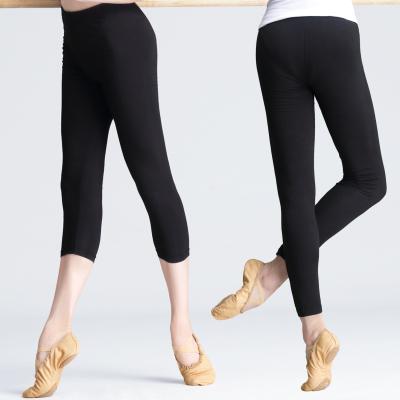 天天舞苑,Daydance舞蹈褲女緊身成人黑色彈力七分跳舞打底巴褲九分芭蕾練功形體芭褲