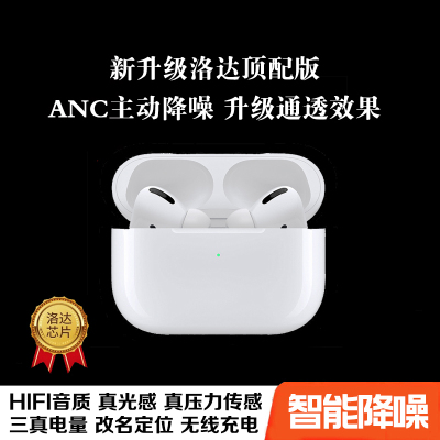 無線藍牙耳機雙耳帶充電盒主動降噪華強北三代入耳式安卓蘋果通用耳機 JUSTNEED