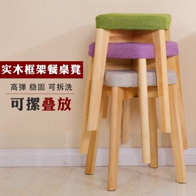 尋木匠實木凳子餐桌凳時尚方凳創意小板凳成人家用餐凳布藝化妝凳梳妝凳