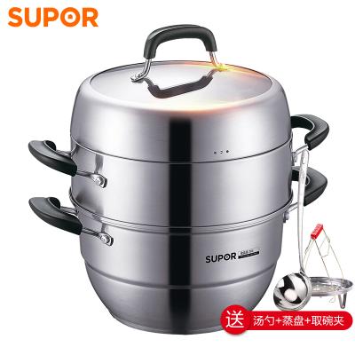 苏泊尔(SUPOR) 蒸锅 304不锈钢三层复底蒸笼 燃气灶电磁炉通用锅具 30cm