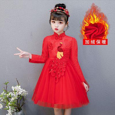 女童加绒连衣裙秋冬新款儿童唐装旗袍小女孩过年礼服裙红色公主裙