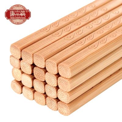 唐宗筷 竹雕刻 竹质家用竹筷子套装12双装A156