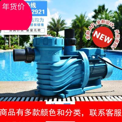 /游泳池水泵设备沙缸过滤器循环过滤泵型号吸污机水泵