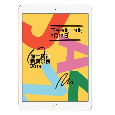 蘋果Apple 2019新品iPad 第7代 10.2英寸 128G Wifi版 平板電腦 金色 港版