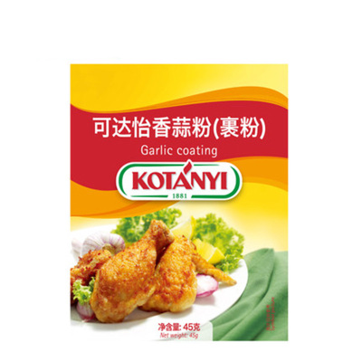 可達怡Kotanyi奧地利進口香蒜粉(裹粉) 45g 雞翅調味料小袋裝烤翅腌料煎炸調料