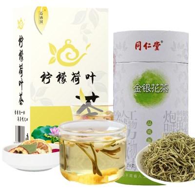 北京同仁堂金銀花茶70g拾春園檸檬荷葉茶200g