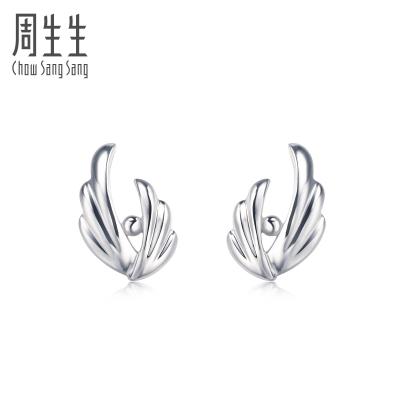 周生生(CHOW SANG SANG)白金耳釘Pt950鉑金耳環 38679E 計價