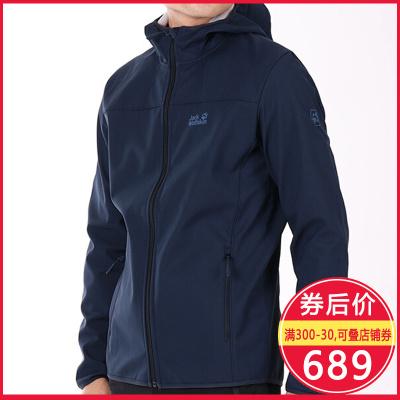 JackWolfskin/狼爪軟殼衣男20春季款戶外防風透氣保暖防潑水連帽軟殼夾克外套1304001