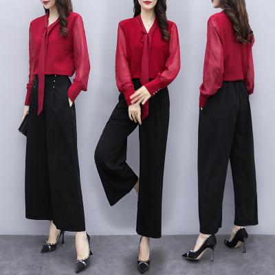 班俏BANQIAO時尚優雅通勤職業裝襯衣套裝褲女2020春裝款大碼顯瘦闊腿褲兩件套