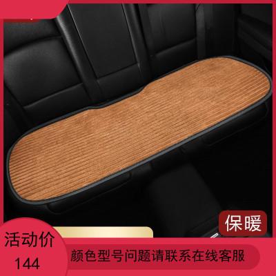 冬季通用汽车坐垫后排短毛毛绒加厚背防滑套加厚免绑方垫保暖长垫