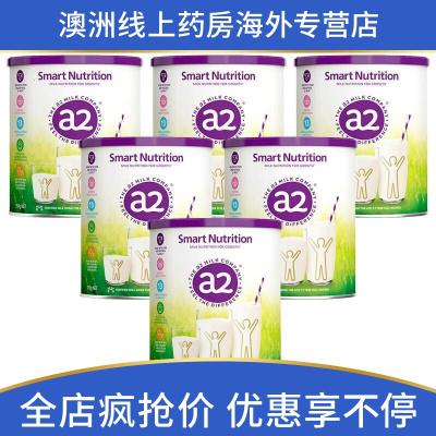 A2小安素儿童青少年成长奶粉750g*6罐