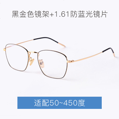 防輻射眼鏡框架男女潮近視抗藍光護眼睛有度數手機電腦平光護目鏡