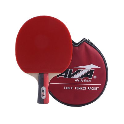 愛威亞AVIA2支裝乒乓球拍雙面正反膠高品質紅黑橫拍直拍通用乒乓球成品拍ppq送3個球
