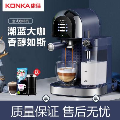 康佳全自動咖啡機意式美式研磨一體便捷家用辦公室小型現磨奶泡機