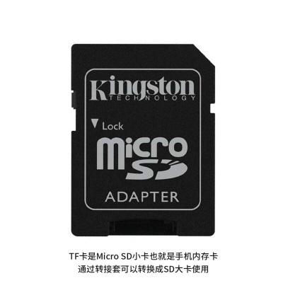金士顿(Kingston)TF卡转SD卡转接器 卡套 适配器 小卡转大卡 黑色 TF卡托