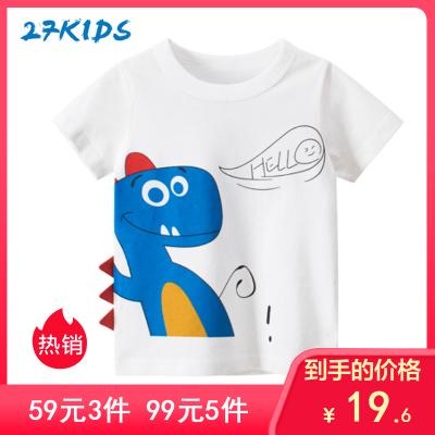 27Kids 兒童短袖t恤恐龍卡通男女通用寶寶時尚卡通休閑童裝